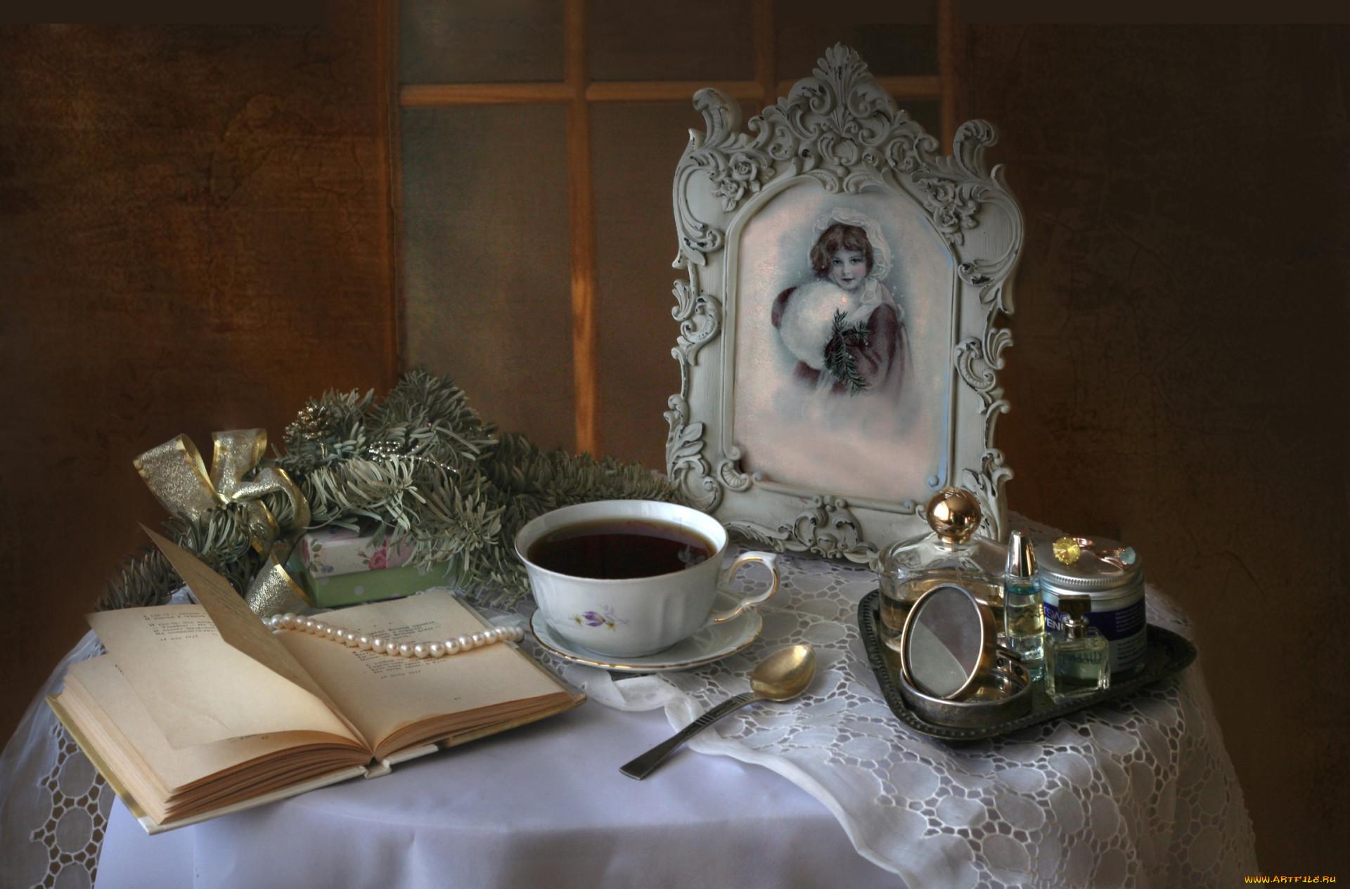 вечерний чай ретро картинка того, такие